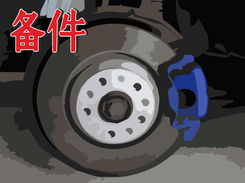 Скрип в задних колесах чери амулет чери амулет ремонт датчик скорости